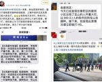 【一線採訪】上海施打疫苗 疑為達標搶人