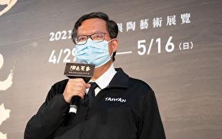 華航機師染疫延燒    鄭文燦嚴格執行4防疫規範