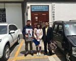 人权律师常玮平被羁押 妻控告看守所施酷刑