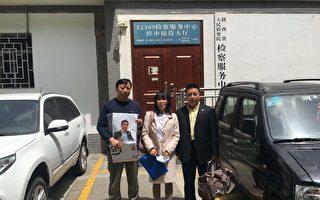 人權律師常瑋平被羈押 妻控告看守所施酷刑