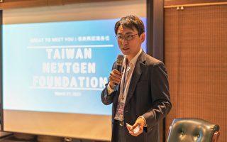 台智库:超世界级防疫 台湾是全球相对安全地