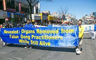 """【名家专栏】该禁止""""器官移植旅行""""了"""