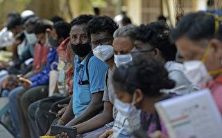 印度單日病例再創新高 疫苗用光 接種暫停