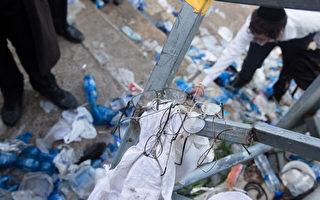 以色列篝火节踩踏事故 酿44死百余伤
