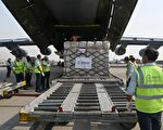 【疫情4.30】美国第一批救援物资抵达印度