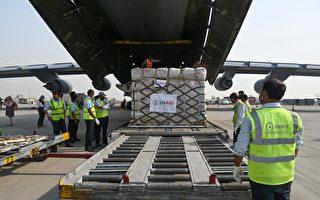 【疫情4.30】美國第一批救援物資抵達印度