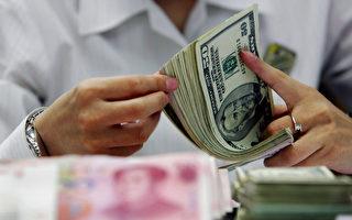 学者:下半年人民币兑美元汇率或贬至6.8