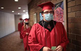疫情未現高峰 新澤西再放寬畢業典禮限制