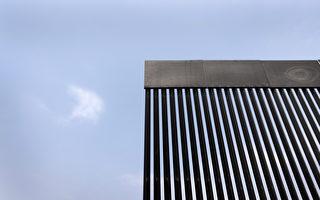 拜登政府取消军方资助的边境墙项目