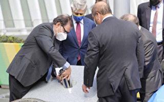 两州港务局庆祝成立百年 在世贸中心埋入时间胶囊