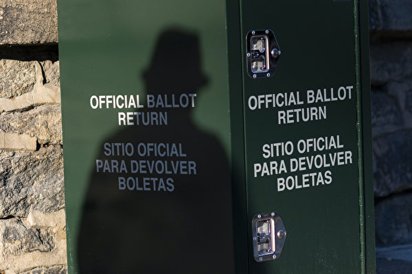 宾州男子替已故母亲投票 被判缓刑五年
