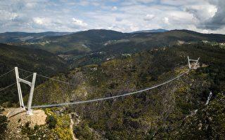 世界最長 葡萄牙516米行人吊橋擬啟用