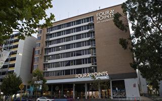病毒傳染風險高  西澳兩「隔離酒店」資格被取消