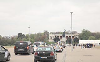 德國民眾汽車遊行反封鎖 醫生:我們要工作