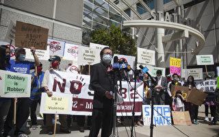 民众奥克兰集会反对SB 82 要求撤回提案