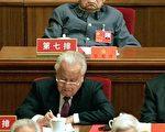 王友群:第七任中共党魁华国锋的最后结局