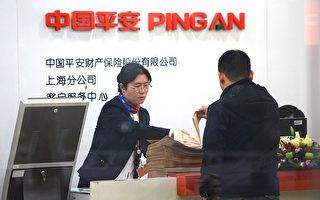 經濟安保考量 日本SBI取消與中國平安集團合作
