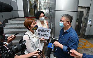 """""""国安法""""阴霾下 香港新闻自由指数暴跌"""