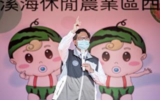 郑文灿:拜托民航局外籍机师不能成为破口