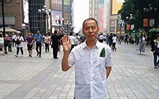 綠葉行動薛仁義出獄日 重慶多人被控制