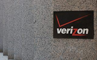 威瑞森擬售旗下雅虎、AOL等媒體資產