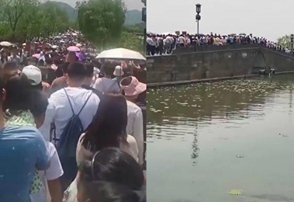 5月1日,浙江杭州西湖景区人山人海,断桥变人桥。(视频截图合成)