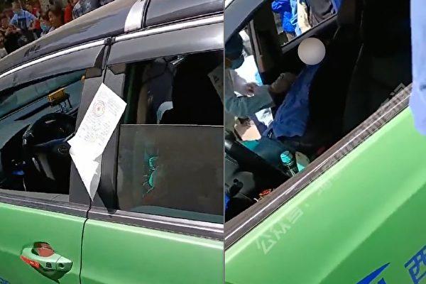 西安的哥猝死仍被交警贴罚单 网民:流氓执法