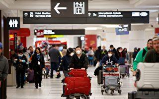 加國邊境檢疫措施存漏洞:曾染疫旅客可豁免酒店隔離