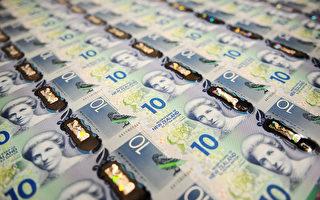 報告:新西蘭需更新其洗錢起訴準則