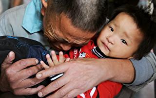 中國人口拐賣犯罪猖獗 被拐賣者需被「教育挽救」