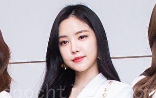 Apink孙娜恩与YG娱乐签约 演员事业迎来关键期