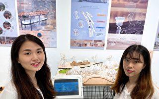 避免群聚感染 台灣大學生設計隔離過濾住宅