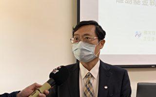 印度疫情惡化 台經部:台人14人染疫1人重症