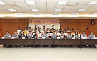 台苗栗县长表扬35名艺文竞赛成绩优秀学子