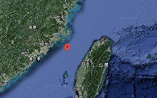 習近平對台發強硬信號 台灣回應 國際關注