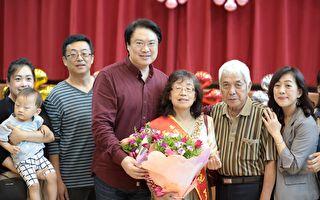 基市信义区模范母亲表扬 感谢对家庭的付出