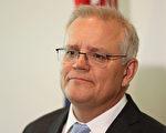 澳总理:部分签证持有者下月底可入境