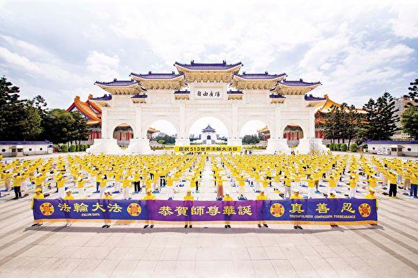 李国涛:不屈不挠 继往开来——法轮功与未来中国