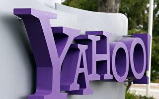 雅虎AOL再易主 Verizon50億賠賣給阿波羅