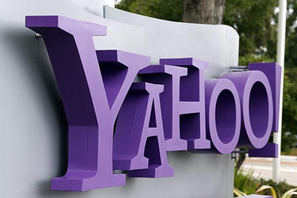 雅虎AOL再易主 Verizon50亿赔卖给阿波罗