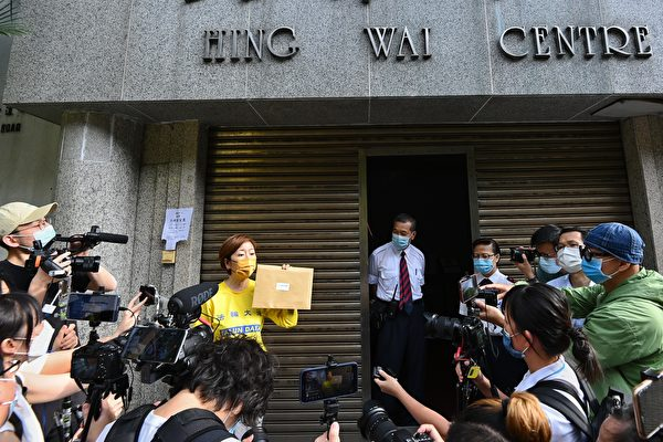 香港法輪功學員抗議大公報誣衊 促撤文並道歉