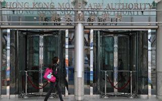 香港外匯基金首季收益116億元 按季跌89%