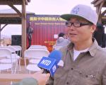 新闻自由日 新西兰前报人谴责中共打压《大纪元》