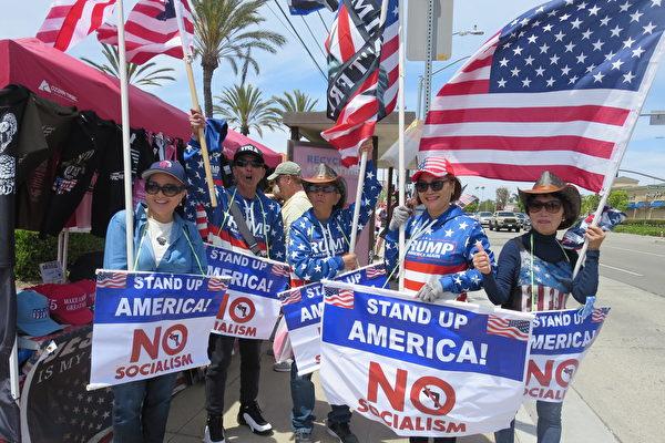 加州民众集会 吁阻美国走向社会主义