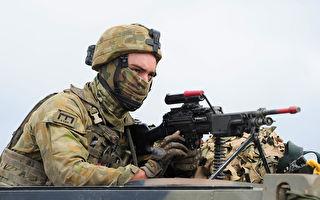 """澳洲将军强调 澳中发生冲突""""可能性很高"""""""