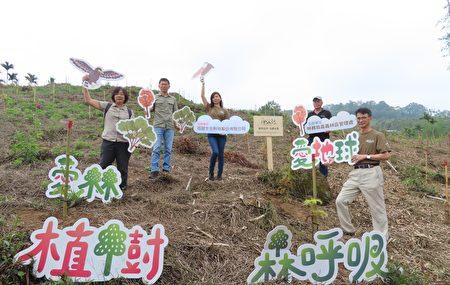 嘉義林管處及百冠生技希望透過大眾參與支持造林工作,一起守護地球。