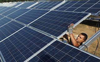專家:《能源清潔未來法》損害美國