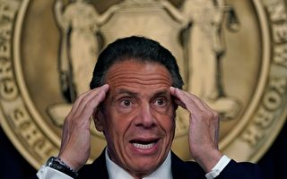 紐約州長庫默表示不會辭職  稱自己「沒做錯什麼」