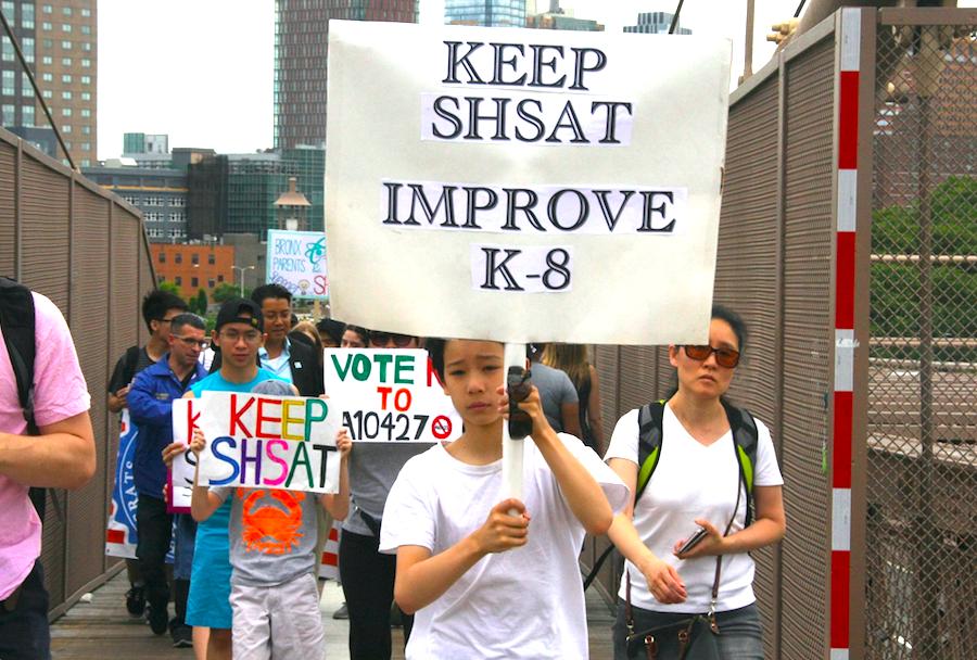 反对取消SHSAT  纽约中华公所致信市教育总监
