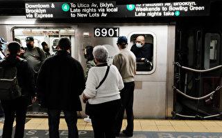 紐約地鐵5月17日恢復24小時運行